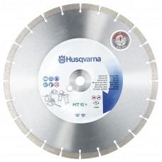 Husqvarna MT15+ Standard Quality Concrete Diamond Blade 350mm x 25.4mm